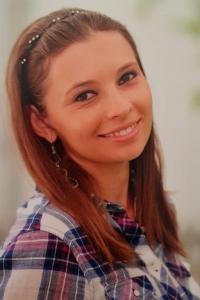 Svetlana Kovtun